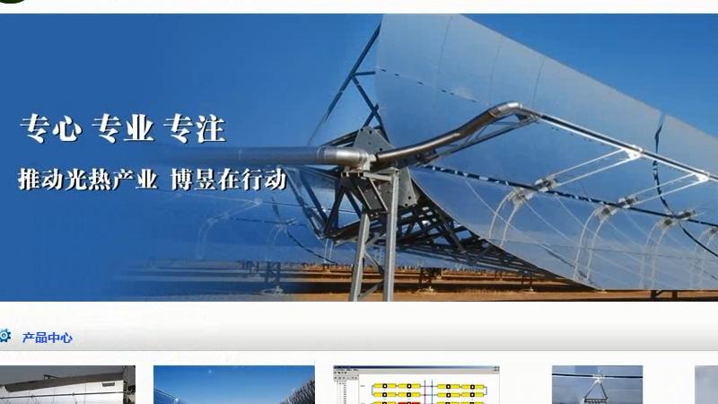 新能源企业网站排名案例分析